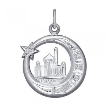 Подвеска мусульманская из серебра с фианитами, артикул 94030686
