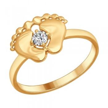 Кольцо «Пяточки» из золочёного серебра с фианитом