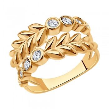 Кольцо из золочёного серебра с фианитами, артикул 93010723
