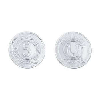 Монетка на удачу
