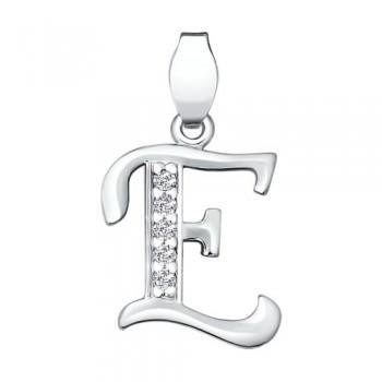 Серебряная подвеска-буква «Е», артикул 94030452