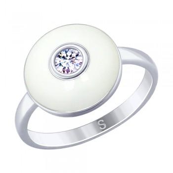 Кольцо из серебра с эмалью и фианитом, артикул 94012646