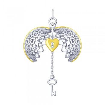 Раскрывающаяся серебряная подвеска «Ключ к сердцу»
