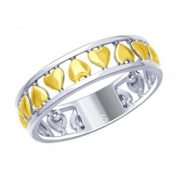 Серебряное кольцо с сердцами