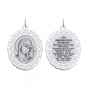 Иконка из серебра с алмазной гранью и лазерной обработкой, артикул 94100141