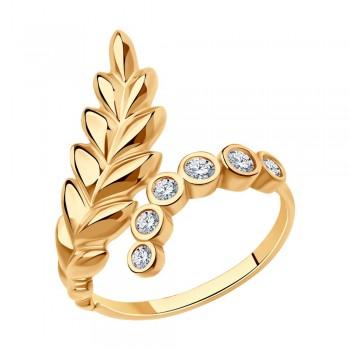 Кольцо из золочёного серебра с фианитами, артикул 93010719