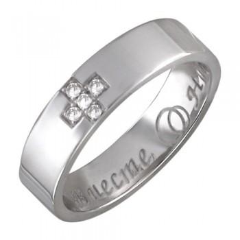 Обручальное кольцо из белого золота с 5 бриллиантами весом 0.04 карат