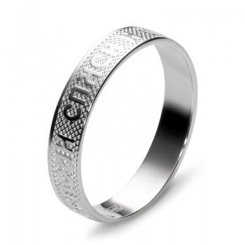Обручальное кольцо спаси и сохрани из белого золота 585 пробы, артикул 01О020031-КО