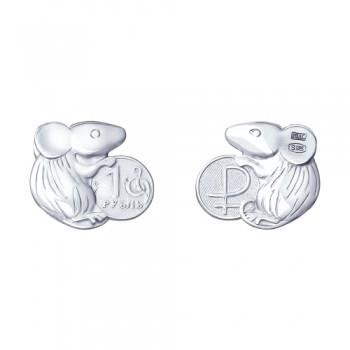 Серебряный сувенир  Мышка с монеткой