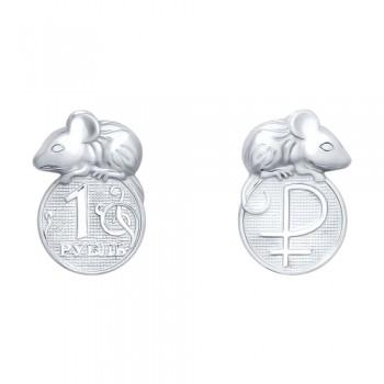 Серебряный сувенир  Кошельковая мышь, артикул 2305080009