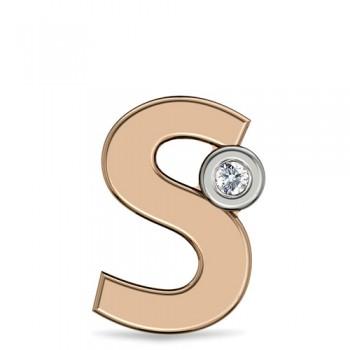 Подвеска Буква  S  из красного золота с 1 бриллиантом весом 0.01 карат