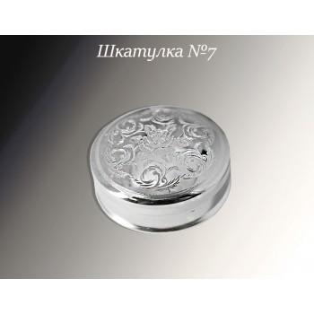 Серебряная шкатулка №7