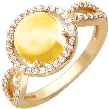 Кольцо из желтого золота с 1 цитрином весом 2.04 карат и фианитами