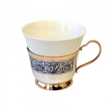 Чашка чайная, артикул 40080078А06