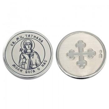 Монета сувенирная  Святая Татьяна