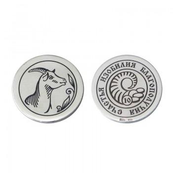 Монета сувенирная  Год Козы