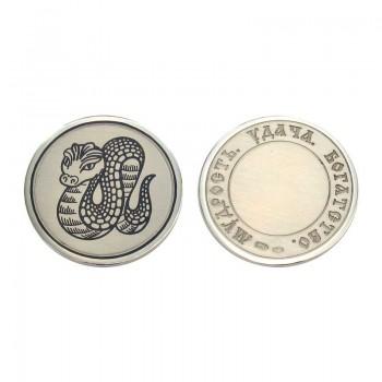 Монета сувенирная  Змейка