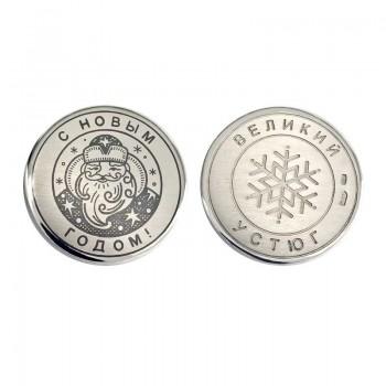 Монета сувенирная  С Новым годом