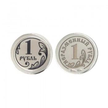 Монета сувенирная  Неразменный рубль