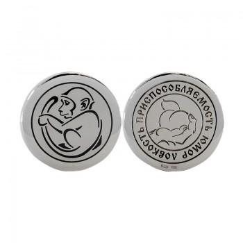 Монета сувенирная  Обезьяна