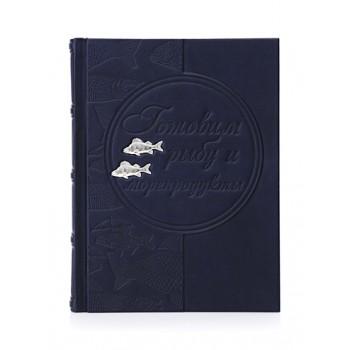 Книга Готовим из рыбы