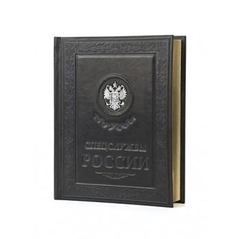 Книга  - Спецслужбы России